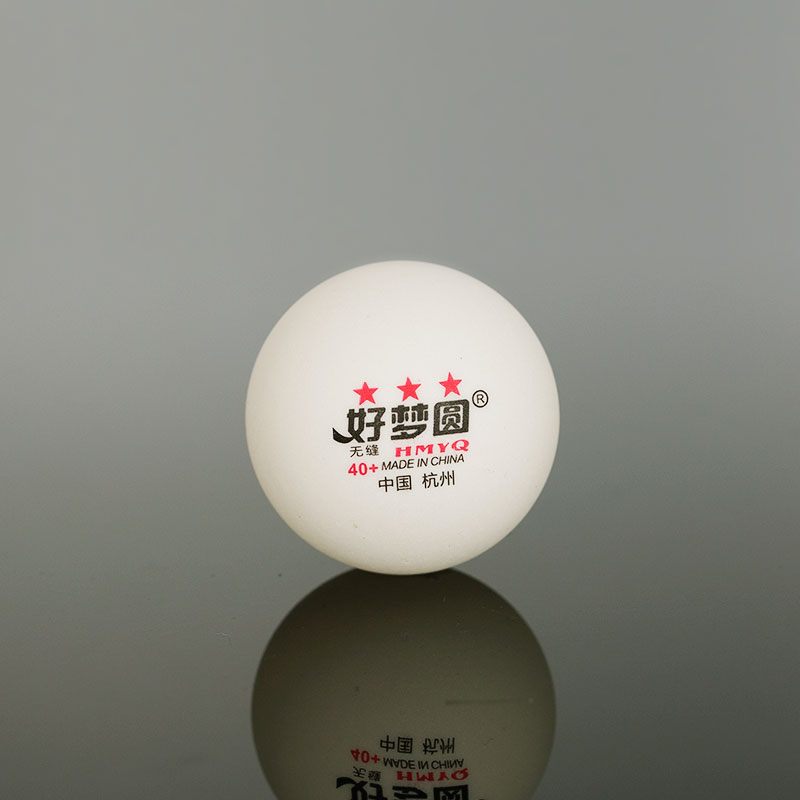 Haomengyuan Samsung new material table tennis 40 + seamless competition training with table tennis