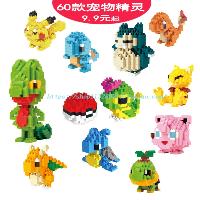Small particle micro diamond puzzle puzzle puzzle toy building blocks Magic Baby Pet elf kabi beast spray fire dragon