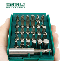Shida Tools 6.3MM Electric pneumatic flower swivel head batch Head screw batch special screwdriver set 09332