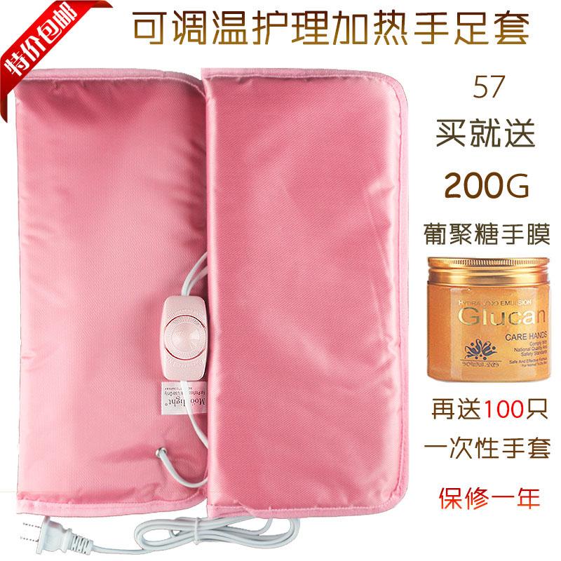 Крема для рук Артикул 41143413698