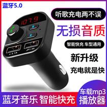 音频播放适配器转汽车音响AUX无损高音质5.0车载蓝牙接收器倍思