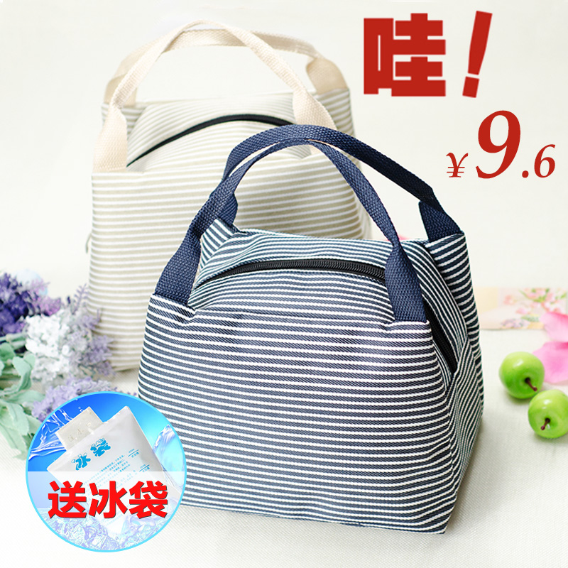 日本手提饭盒袋子防水保温韩国大号便当包袋男女小拎包带饭装午餐