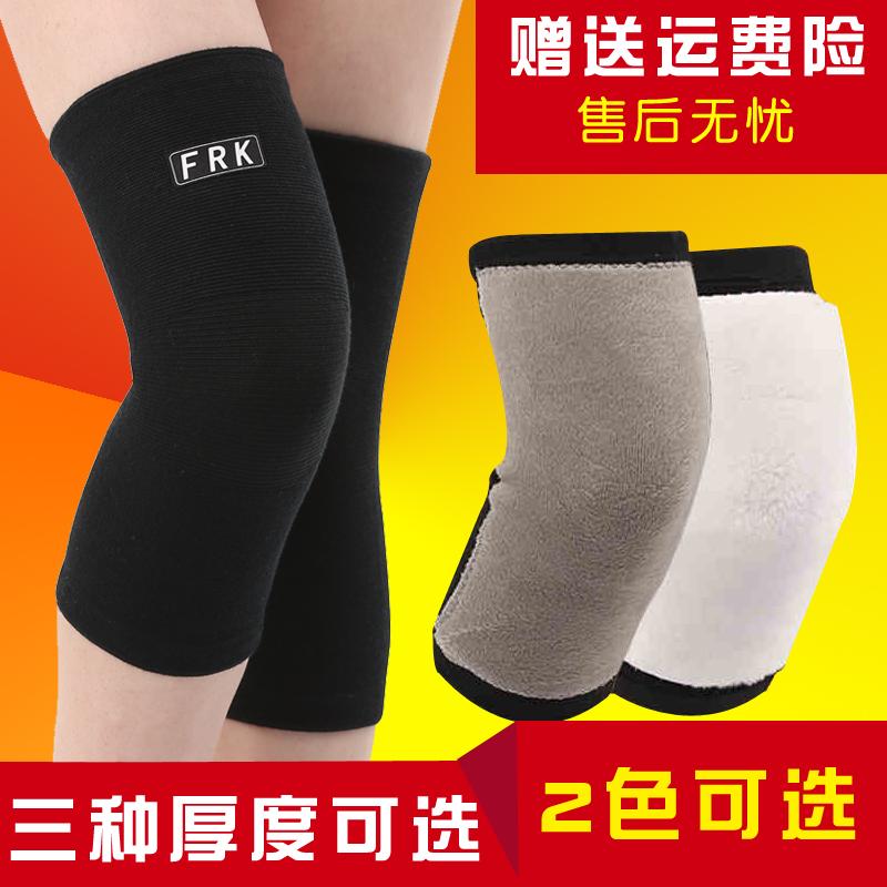 运动保暖老寒腿毛绒中老年防寒护腿限2000张券