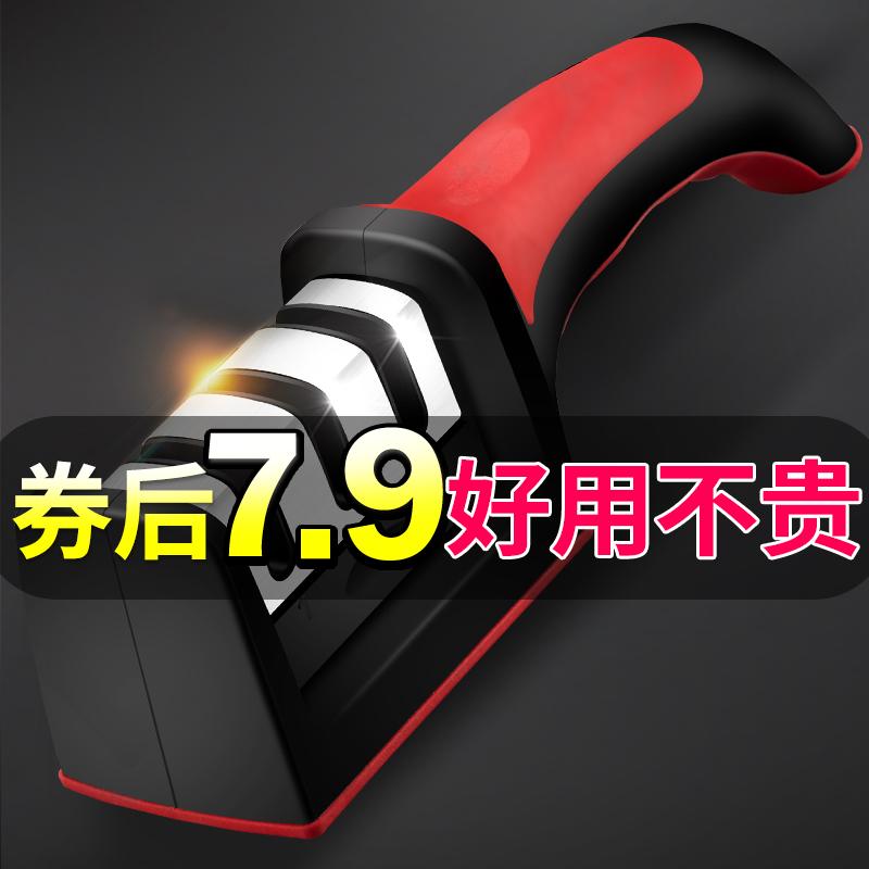磨刀神器家用菜刀快速厨房开刃专用石非电动高精度定角砂轮超细磨