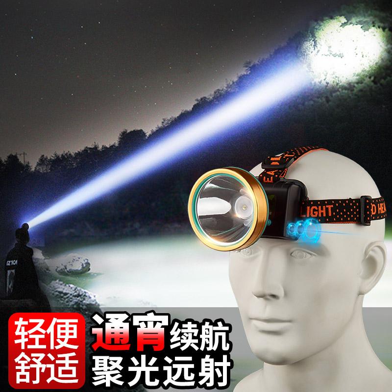 头灯强光充电超亮头戴式手电筒户外疝气远射家用矿工led超轻小号 thumbnail
