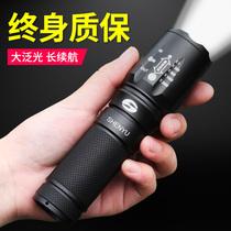 手电筒强光充电户外超亮远射小型迷你便携家耐用氙气灯军专用led