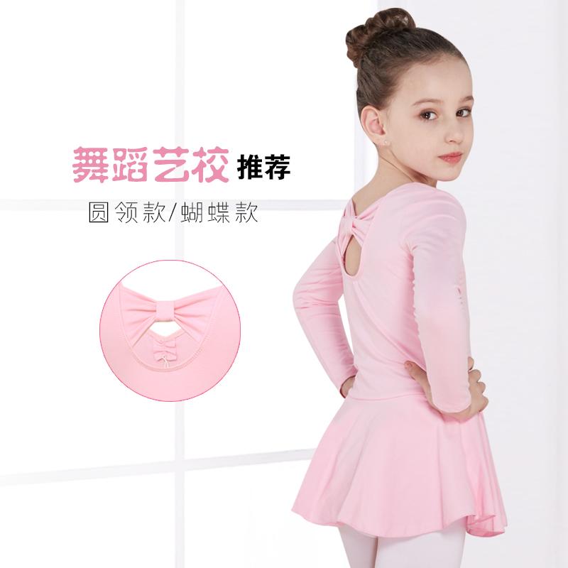 舞美人儿童舞蹈服女童练功服长袖秋冬女芭蕾舞裙形体中国舞体操服