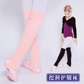 兒童舞蹈護腿襪套女童芭蕾舞護腿舞蹈腳套針織毛線襪保暖練功護膝圖片