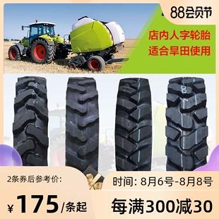 千里马农用拖拉机人字轮胎600-12/650/700/750-16/8.3/9.5-20/24价格