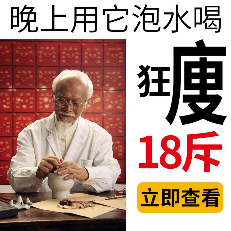 买1发3盒同款【月甩10-25�怠柯冻鲂⊙�精  享受S身材