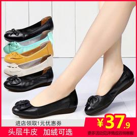 妈妈鞋软底女真皮秋冬奶奶皮鞋单鞋舒适防滑平底老人鞋豆豆鞋女鞋图片