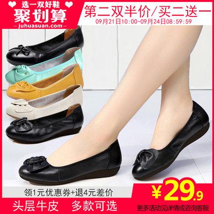 妈妈鞋软底女真皮秋季奶奶皮鞋单鞋舒适防滑平底老人鞋豆豆鞋女鞋