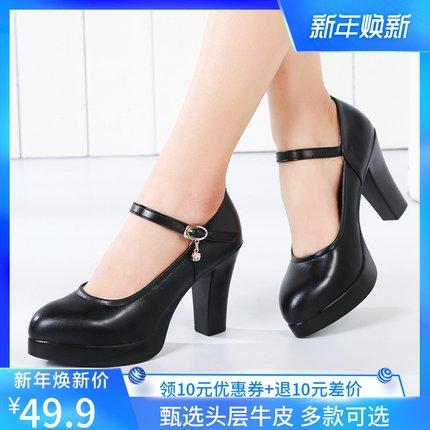 高跟防水台女鞋旗袍黑色模特单鞋粗跟真皮大码职业工作鞋走秀鞋女