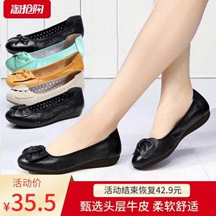 妈妈鞋软底女真皮春秋皮鞋单鞋舒适百搭平底防滑老人鞋豆豆鞋女鞋品牌