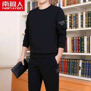 【南极人】2019春秋季新款韩版男装运动长袖卫衣时尚休闲男两件套
