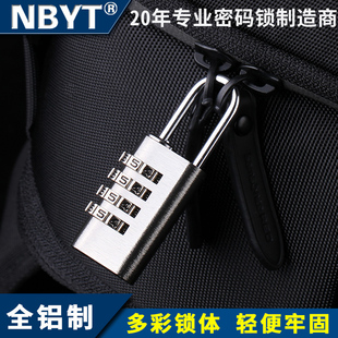 NBYT密码 锁小挂锁小号行李箱旅行箱书包笔记本文具盒迷你锁头锁子