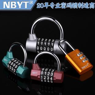 NBYT金属U型锁健身房宿舍更衣柜抽屉柜子门头盔锁防盗密码锁挂锁