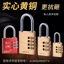NBYT健身寝室柜子锁大门学生书包宿舍锁头铜迷你小数字密码锁挂锁