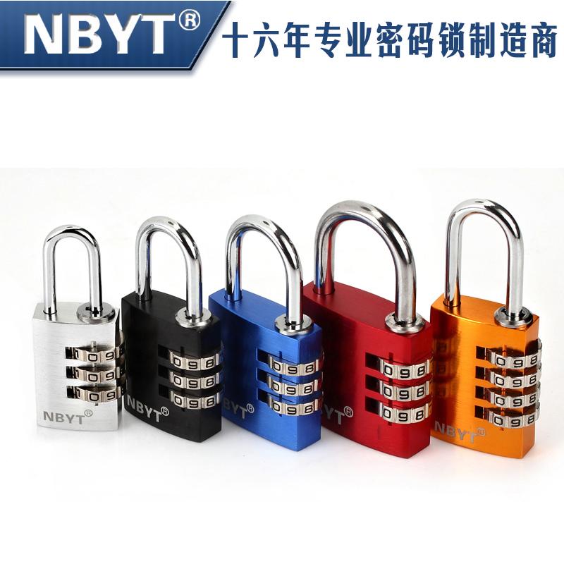 NBYT可定製旅行李拉杆箱雙肩包健身房更衣櫃子實心鋁銅密碼鎖掛鎖