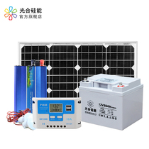 Photosynthetic silicon solar power generation machine home full set of 220v small solar panel power generation system Outdoor