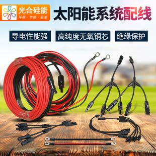 光伏电缆单芯线缆太阳能电缆太阳能电线4/6/10/16平方电池板电线品牌