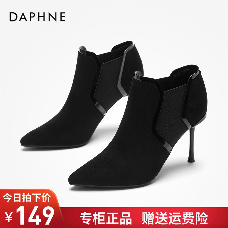 Daphne short boots women's shoes spring 2020 versatile ankle boots nude boots spring and autumn single boot pointed thin heel women's Boots
