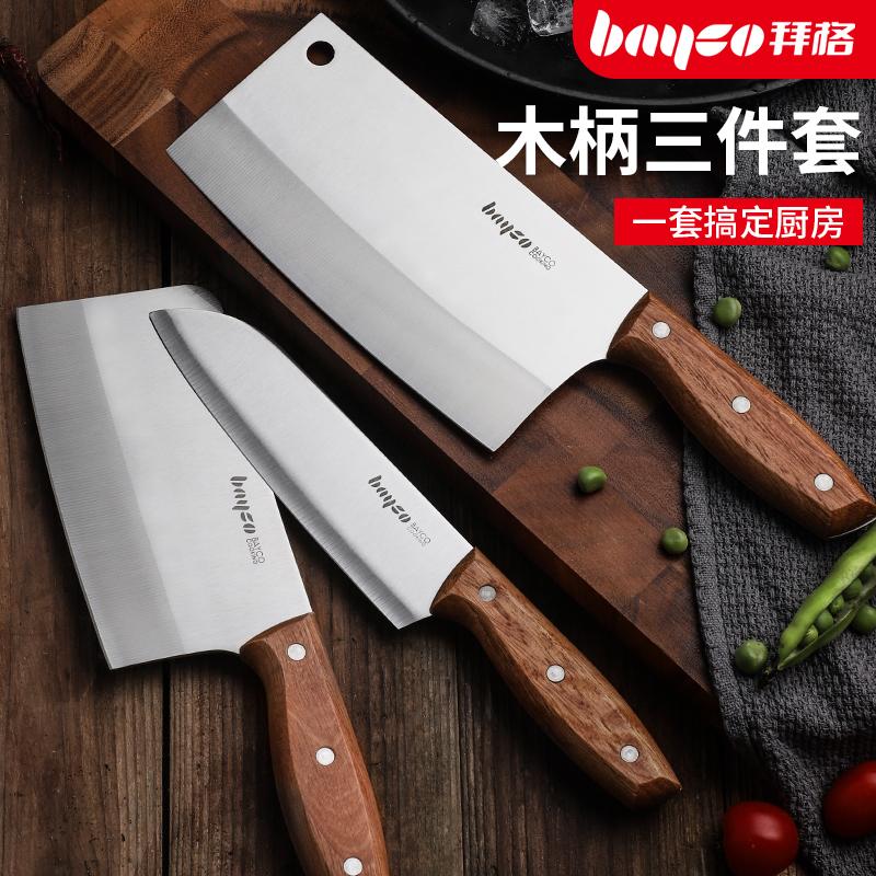 Наборы ножей для кухни Артикул 618550734462