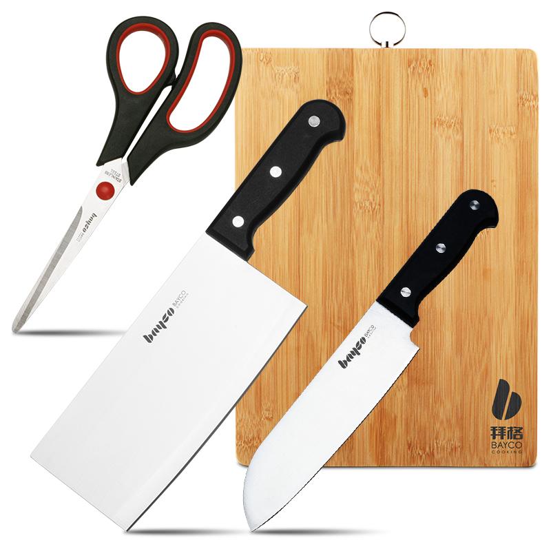 拜格德國工藝刀具套裝不鏽鋼菜刀料理刀家用廚房剪竹砧板套裝