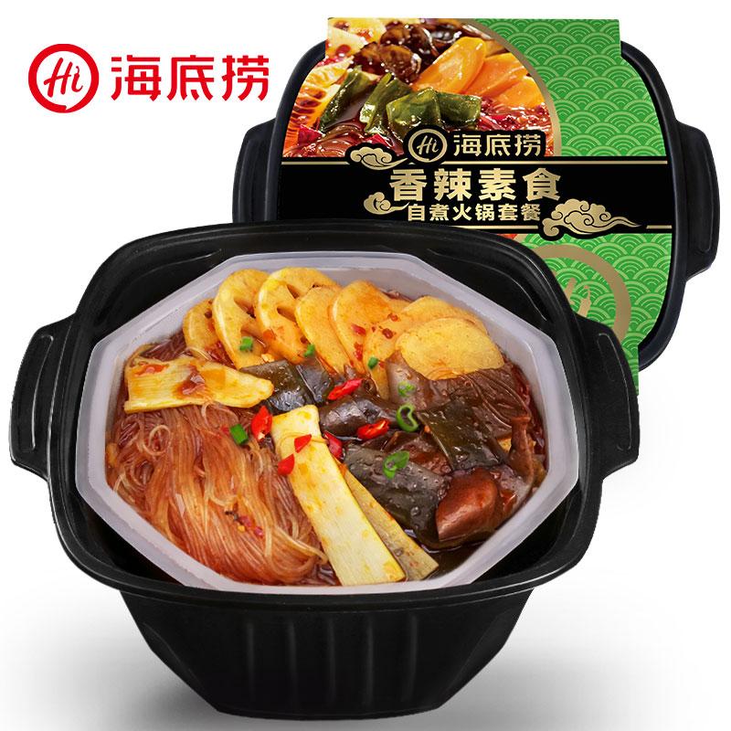 【海底捞清香辣素食火锅400g】麻辣方便速食即食懒人自燃小火锅