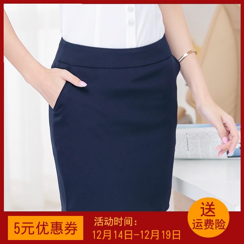 秋冬黑色职业裙一步裙包臀群工作裙高腰半身裙女短裙西装裙工装裙
