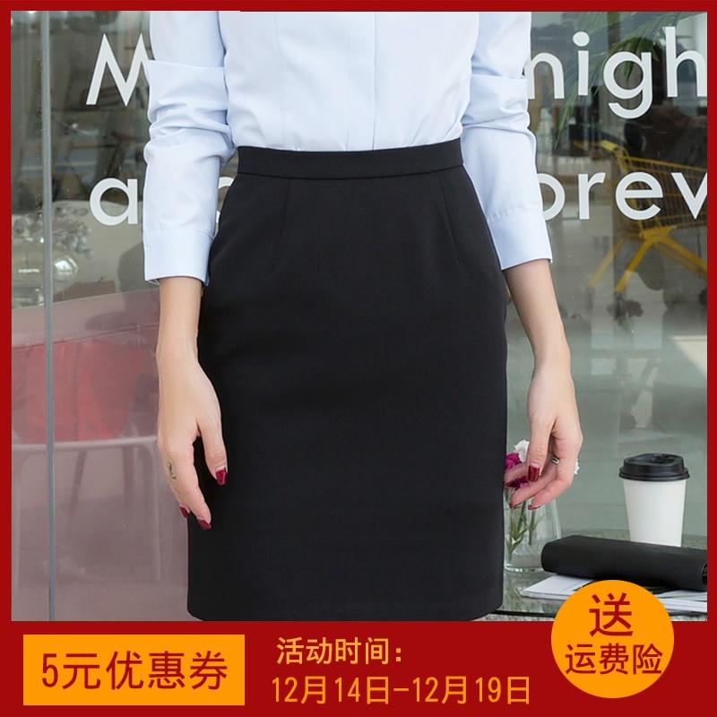 职业西装裙女一步裙秋冬新款工装裙半身ol短裙黑色正装裙子包臀裙