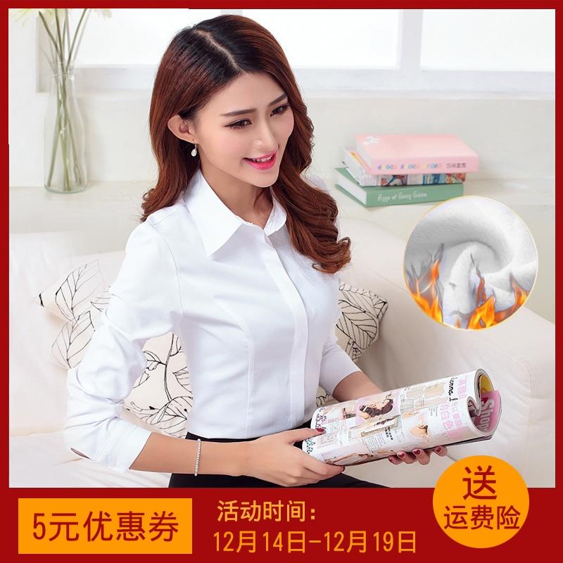 职业衬衫女长袖2020秋冬新款修身韩版加绒白色衬衣女装正装工作服