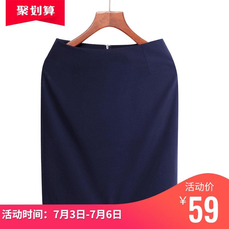 夏季西裙西装裙子黑色半身裙
