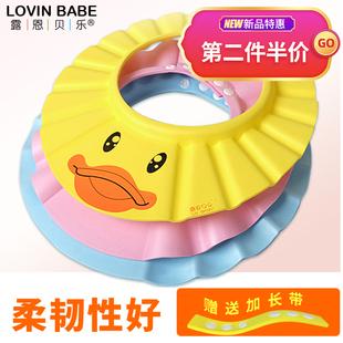 婴儿童 宝宝洗头帽防水护耳洗头神器 防水洗澡浴帽小孩洗头防水帽