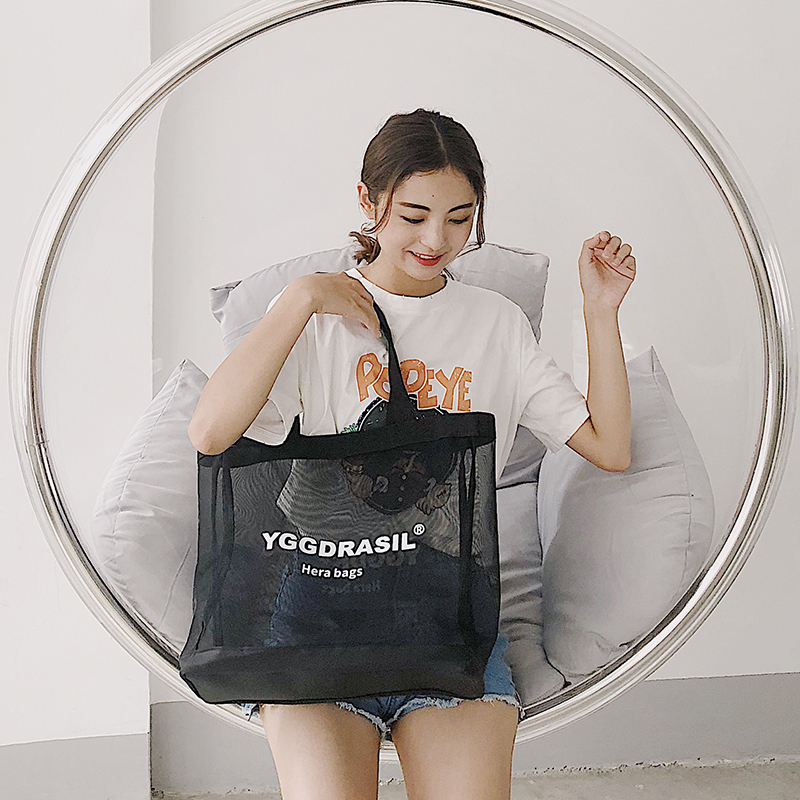 Yggdrasil shopping bag environmental protection bag pure black transparent mesh shoulder bag portable Mommy Bag Beach Bag