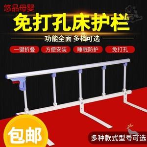 可折叠免打孔儿童防摔床护栏防掉床床围挡板通用老人扶手防摔围挡