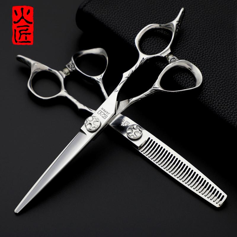 日本进口火匠专业美发剪刀理发店发型师专用平剪牙剪无痕牙剪套装