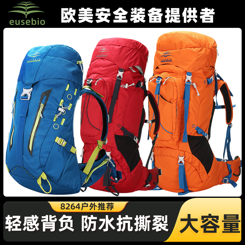 Альпинистские рюкзаки Артикул 42457838904