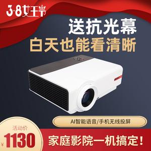 2020新款RD808智能ai语音遥控瑞格尔投影仪家用高清1080p投影机wifi无线小型办公商用投影无屏电视3D家庭影院