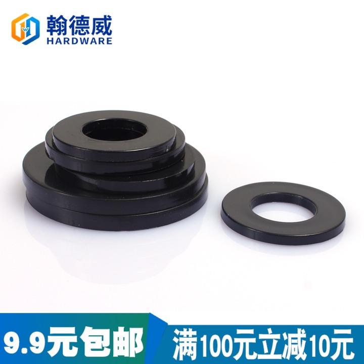 尼龙垫片/黑色塑料塑胶绝缘垫圈平垫M2M3M4M5M6M8M10M12M14M16M20
