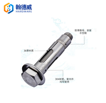 304 stainless steel expansion screws plus long tensile burst internal expansion of the outer hexagonal hoisting expansion bolt tube M681012