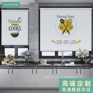 双晖厨房窗帘免打孔安装 遮光卷帘卷拉式升降 餐厅客厅家用遮阳帘