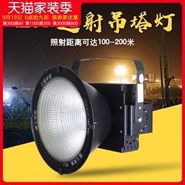 大功率LED塔吊灯600W1000W2000W工程施工工地照明大灯工矿灯超亮