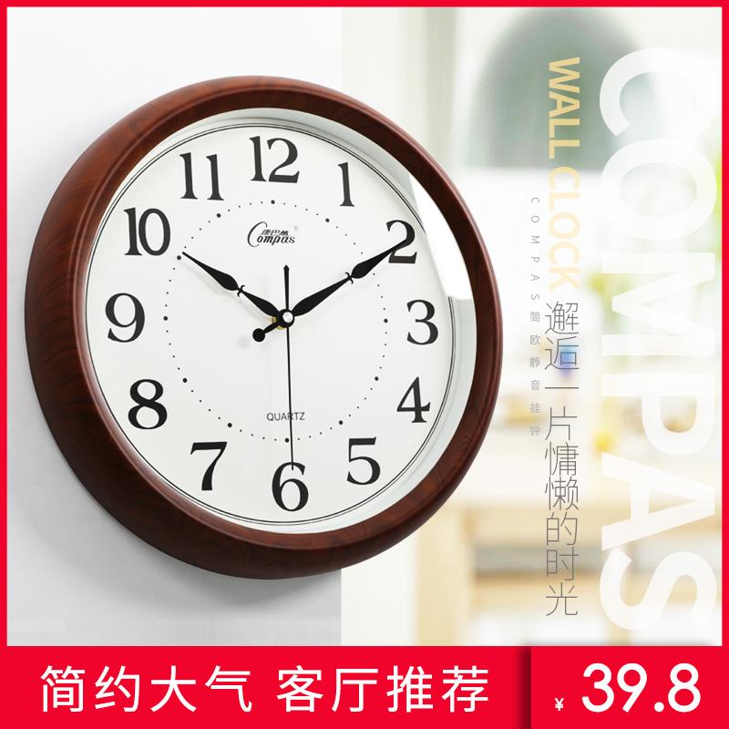Часы на стену Артикул 42373672092