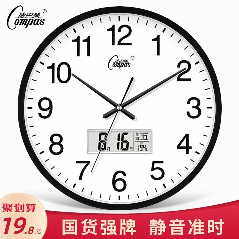 Часы на стену Артикул 520191658568
