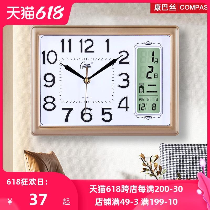Настольные часы Артикул 557739597441