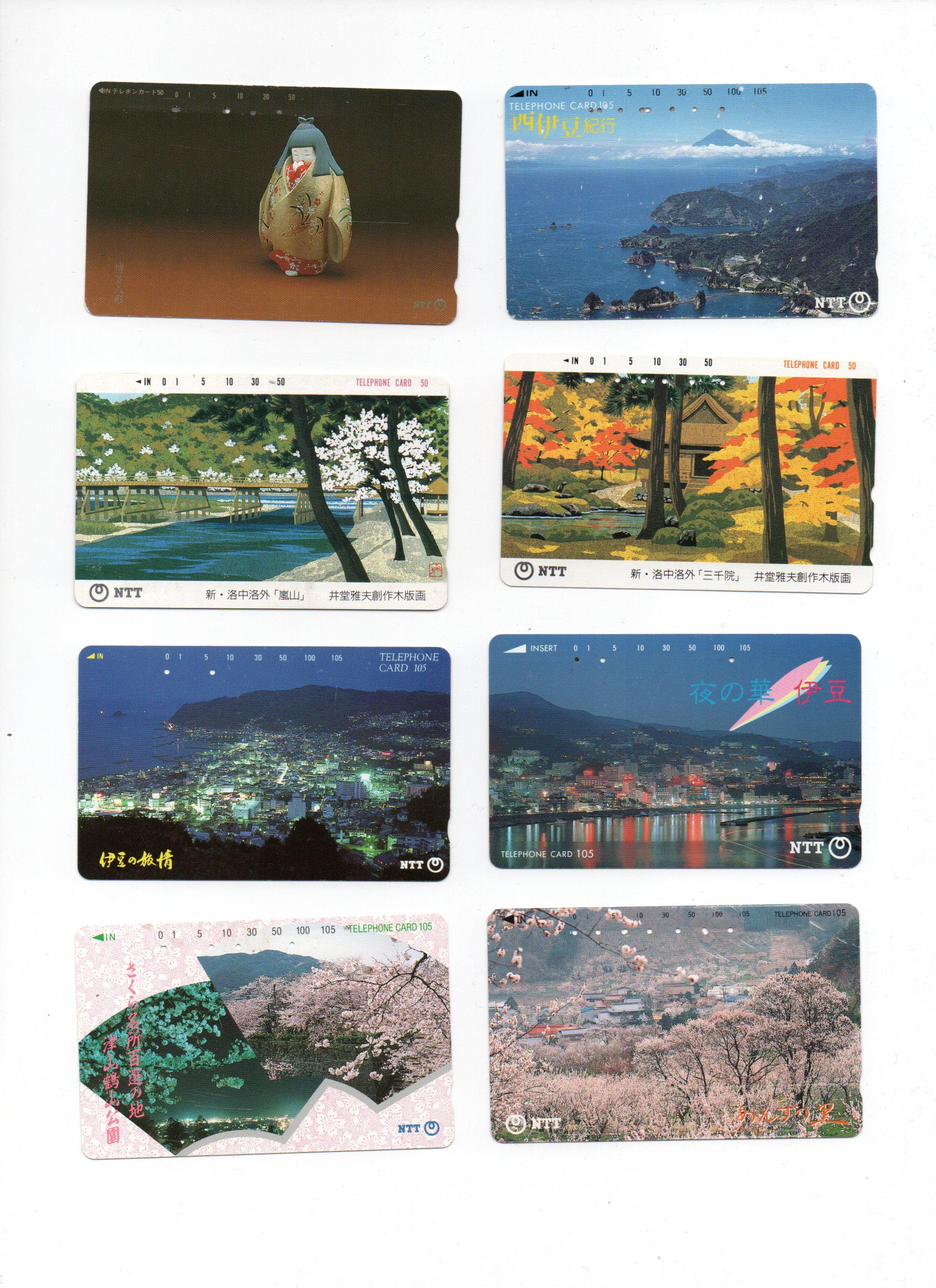 Second hand telephone magnetic card of Tiancun card of Japan early Japanese foreign card collection card 1
