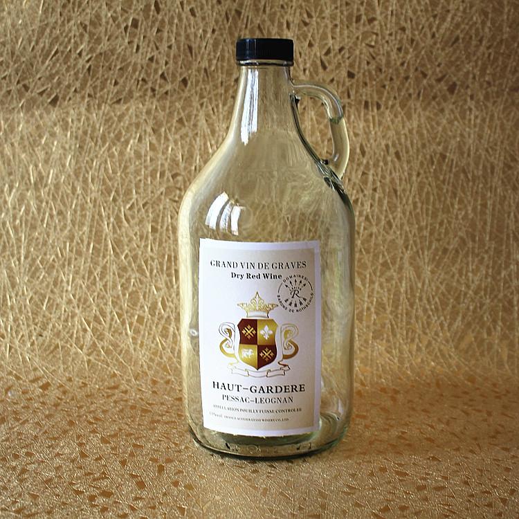 Бутылки Артикул 572122248264