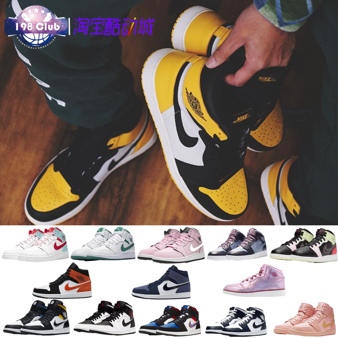 Air Jordan 1 Mid AJ1中帮黑黄脚趾黑曜石湖人黑白 Quai54 554724图片