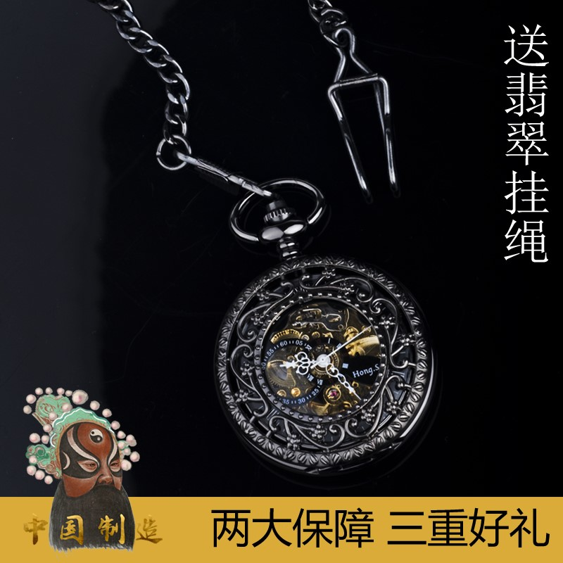 Wanghong secret garden automatic mechanical pocket watch Retro Old Shanghai New carved hollow lovers flip hanging students